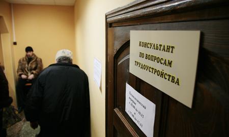 В Центре занятости всегда очередь. Директор Центра Людмила Брагина говорит, что ежедневно ее сотрудники работают до 21-22 часов. Большую часть времени занимает перерегистрация безработнцых. Их, по слвоам Людмилы Брагиной, чейчас в несколько раз больше, чем было по данным на 1 октября 2008 года.