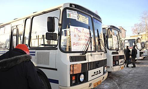 В ноябрке легальные перевозчики вышли на городскую площадь, чтгобы заставить власти пойти им навстречу
