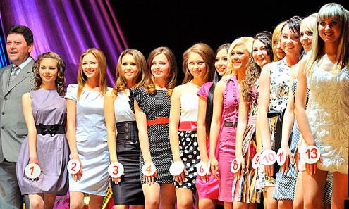 Конкурс Мисс Первоуральск - 2010