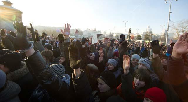 Екатеринбург. Митинг за честные выборы