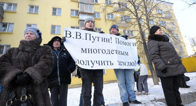Первоуральцы приняли участие в «путинском» митинге