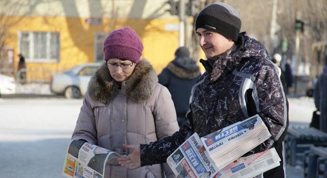 «Городские вести» распространили весь запрещенный тираж