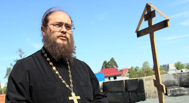 Отец Василий