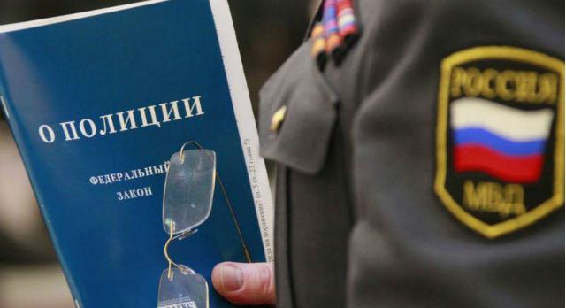 Фото с сайта www.svobodanews.ru