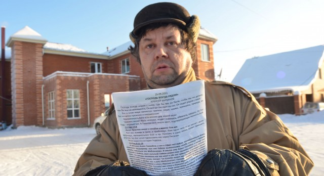 Михаил Паршин уверен — именно «Новая жизнь» окончательно сломала психику его умершего друга Игоря Ваганова.