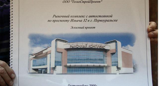 Юрий Байдаков