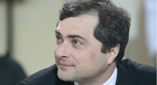 Владислав Сурков. Фото с сайта altapress.ru