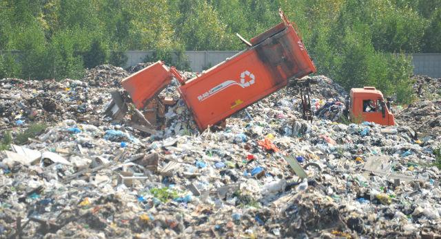 Завод по переработке ТБО