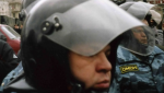 "Сотрудники Центра ""Э"" на митинге в Москве"