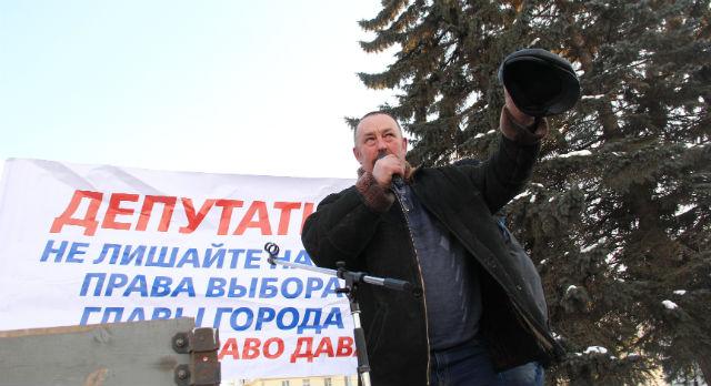 Владимир Терехов на митинге против ввода поста сити-менеджера