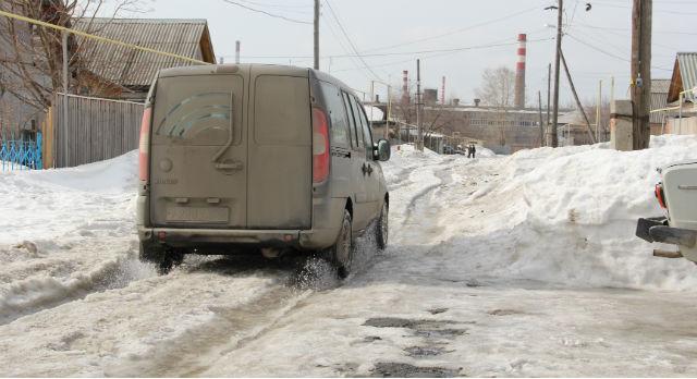 Сегодня Новотрубный завод обязался очистить все улицы Трудпоселка.