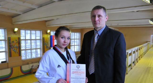 Анастасия Могильникова и ее тренер Валерий Воробьев