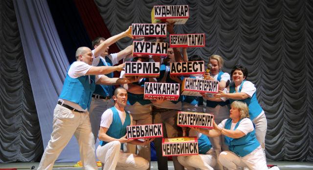 """Команда """"Водилы-заводилы"""", представляющая Тобольское пассажирское АТП"""