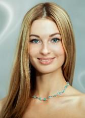 Халявина Ольга 24 года