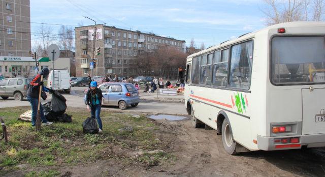 Мы убираемся. Автобусы ездят.