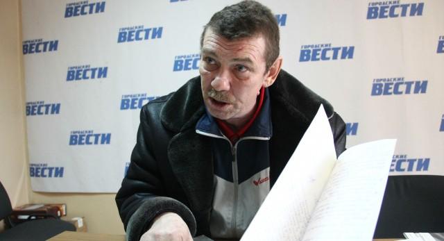 Леонид Колмаков