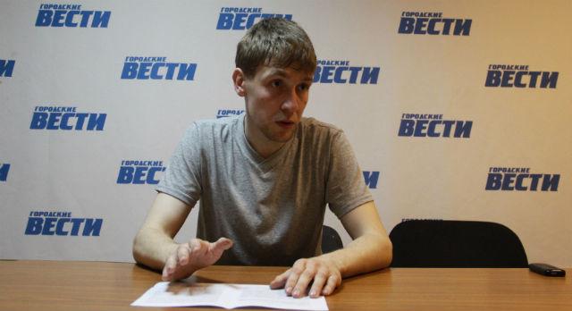 Степан Черногубов уверен, что его намеренно обвиняют в экстремизме, чтобы он прекратил свою гражданскую деятельность