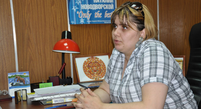Кристина Кирилова