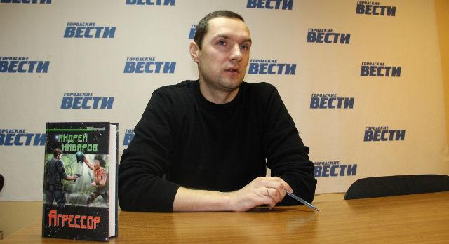 Андрей Попков Фото из архива редакции