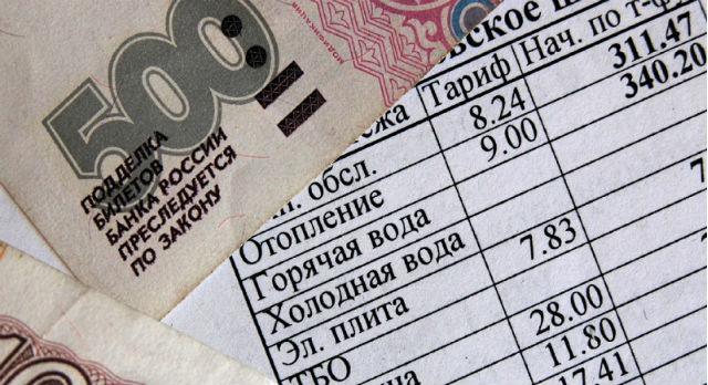 Фото с сайта www.pryamayarech.ru