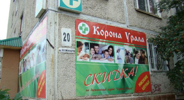 Жители дома №20 по проспекту Ильича вчера вечером думали, что началось землетрясение.
