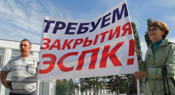 Владимир Терехов на экологическом митинге против ЭСПК. 2013 год.