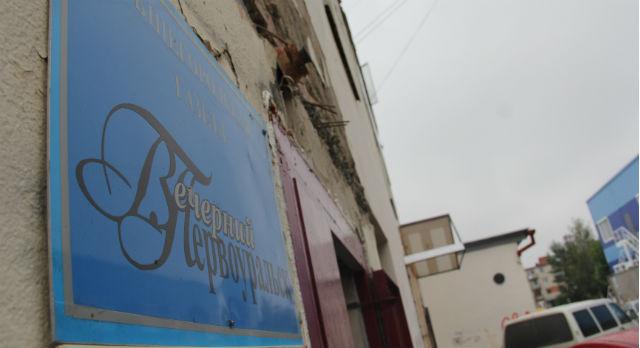 """Фасад редакции газеты """"Вечерний Первоуральск"""" нуждается в серьезном ремонте."""