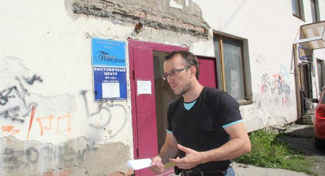 К ремонту фасада все готово. Дело за добровольцами.