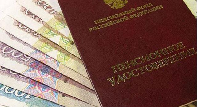 Фото с сайта www.belokurikha-smi.ru