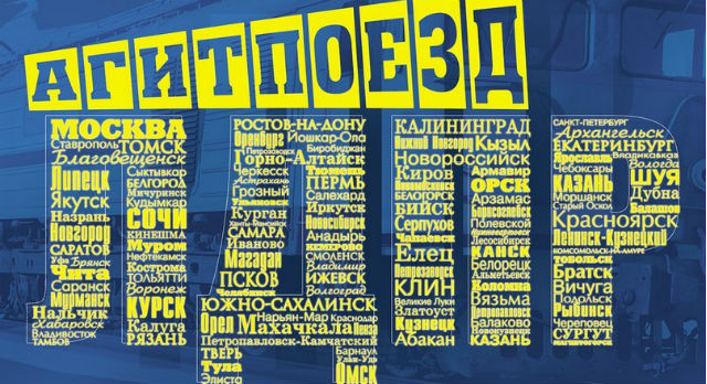 Фото с сайте primamedia.ru