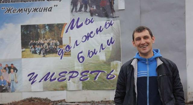 """Руководитель центра """"Жемчужина"""" Алексей Барбинов"""