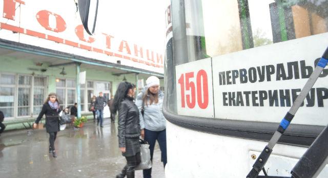 Автобус №150 с 70-х годов прошлого века курсировал по Екатеринбургу с несколькими остановками.