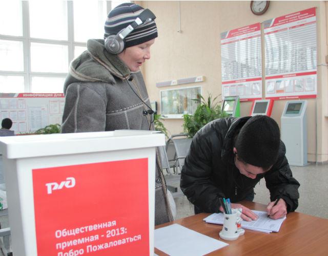 Жители Первоуральска ставят подписи под обращением губернатору довольно активно.