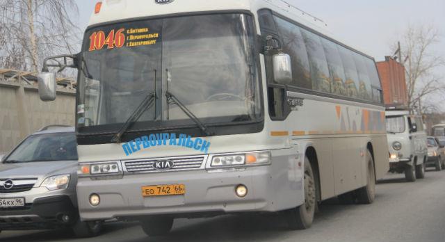 Междугородний автобус №1046