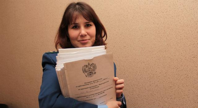 Эльвира Ветлужских, старший помощник прокурора