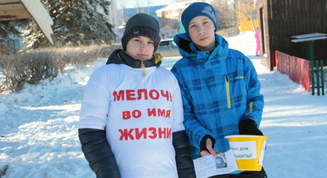 Миша Сопов вместе с другом Димой Федяковым