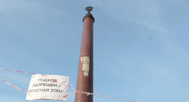 Что стало причиной разрушения обелиска — пока неизвестно.