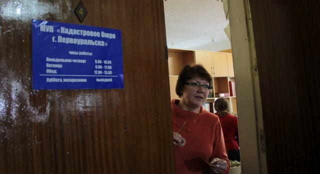 Теперь на Торговой, 1, а не по Советской находится МУП «Кадастровое бюро».