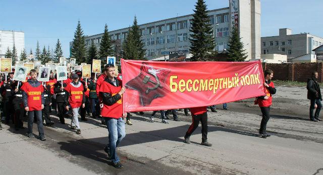 Фото с сайта http://moypolk.ru/