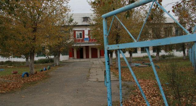 Школа №29 в Прогрессе