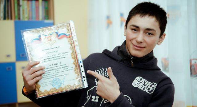 Андрей, 15 лет