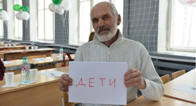 Георгий Локис