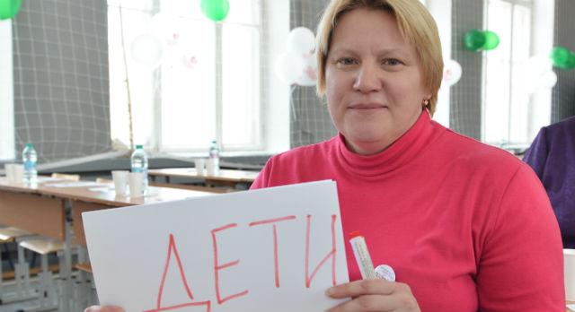 Ольга Мангилева