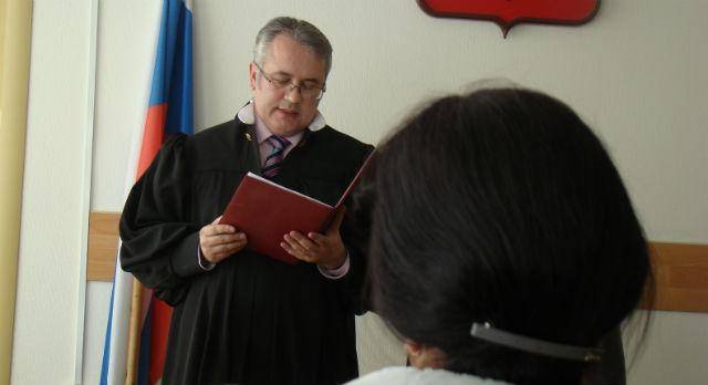Судья Юрий Проскуряков