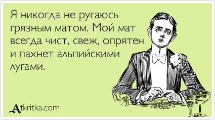atkritka_1351516858_731