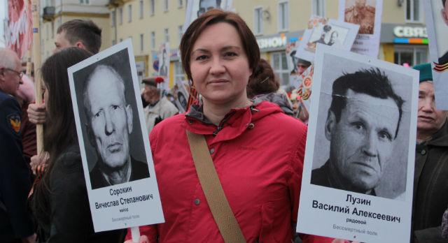 """Ольга Вертлюгова, редактор газеты """"Городские вести"""""""