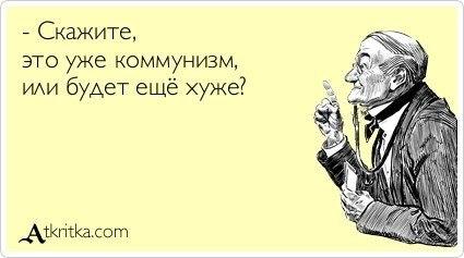 atkritka.com