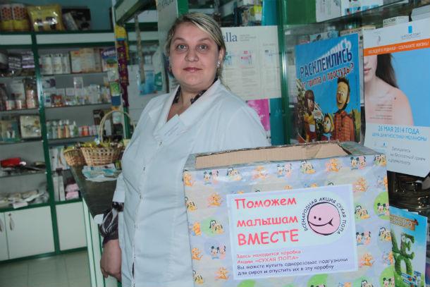 Провизор Юлия Миндубаева уверяет, что коробка, в которой горожане смогут оставлять памперсы для детей-отказников, будет стоять в аптеке постоянно. Фото Анны Неволиной