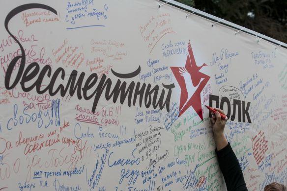 Стена Победы в Барнауле Фото с сайта altapress.ru