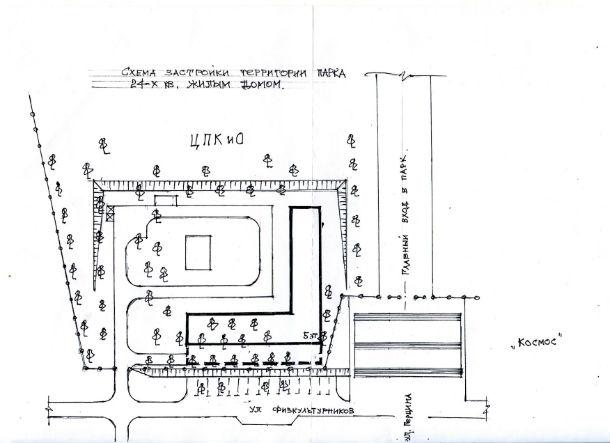 Примерный план строительства дома в парке. План предоставлен Галиной Курицыной